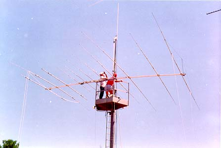 71 ft. Tower with Hygain TH11DX